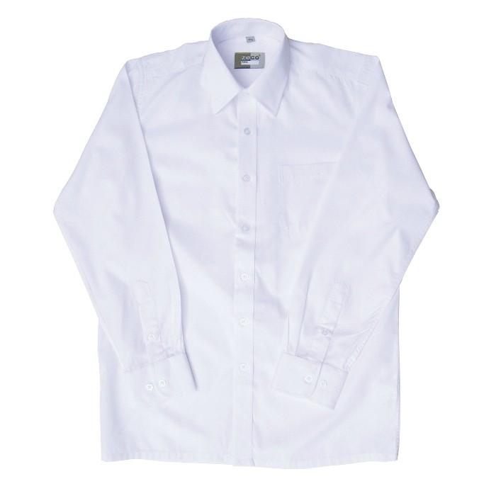 Boys Long Sleeve School Shirt School Uniform 247 Boys