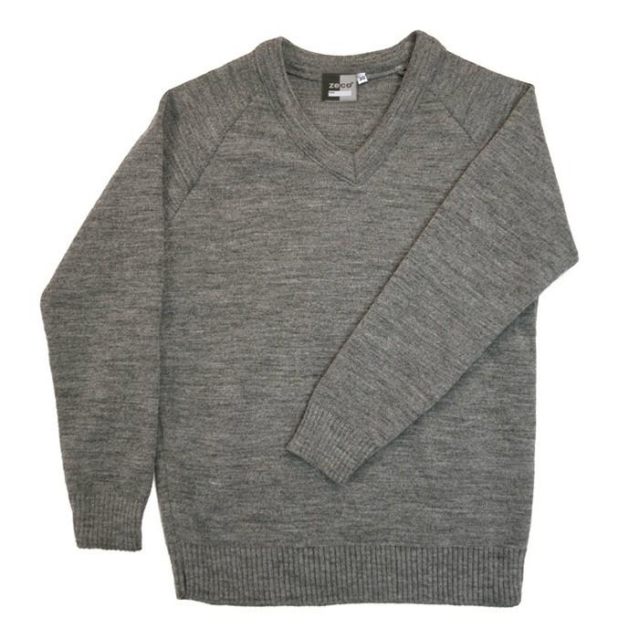 Knitted V Neck School Jumper - School Uniform 247  57ce66994